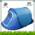 Single Layer Seam Taped Cheap Blue Pop Up Beach Tent For 2 Person