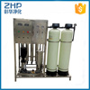 ZHP ro 1000l/h water treatment for industrial and commercial