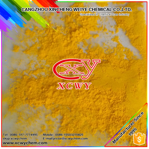 Sulphur Yellow Brown 5G,Sufur dyestuff,Textile chemical product