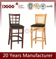 Cheap Home Furniture Wood Chairs used DG-W00071 In Sale