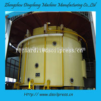 New technology 150t/d sunflower seed cake oil solvent extraction machine