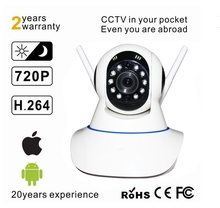 New product wifi ip two voice intercome cheap home security camera systems cctv camera