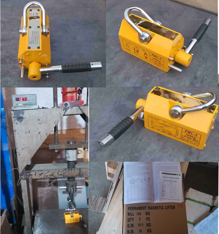 ALLMAN 3.5 times safety factor 300kg pemanent magnetic lifter (PML-300 )