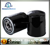 Brand New oil filter MD069782 MD 069782 For MITSUBISHI L300