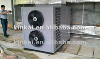 2012 new vacuum freeze drying equipment energy saving 75%