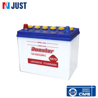 World best quality 12v 70ah dry cell automotive battery NS70