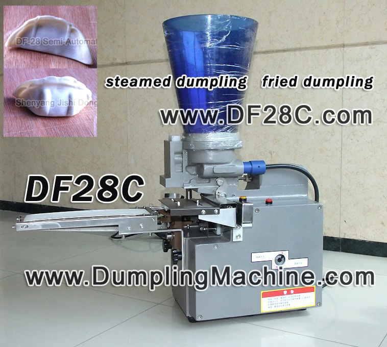 The 2015 newest DF28-C automatic dumpling machine
