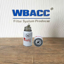 WBACC FILTER FUEL FILTER WATER SEPARATOR FS19816