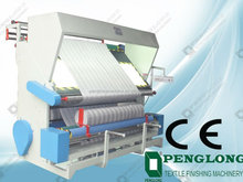 PL-B1 Textile cloth Inspection with Cloth Cradle
