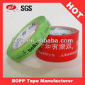 Customized Logo Bopp Printed Parcel Tape