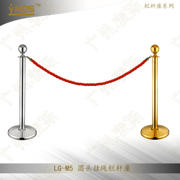 Ball Top Titanium Coated Stainless Steel Red Velvet/Twisted rope stanchion