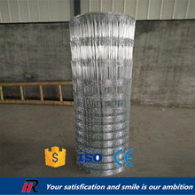 1.8 meter Galvanized cheap woven wire Fence