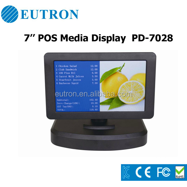 Factory Supply LCD POS Display 7'' POS system PD-7028 LCD customer display