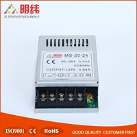 Power supply battery backup cctv, waterproof ups power supply