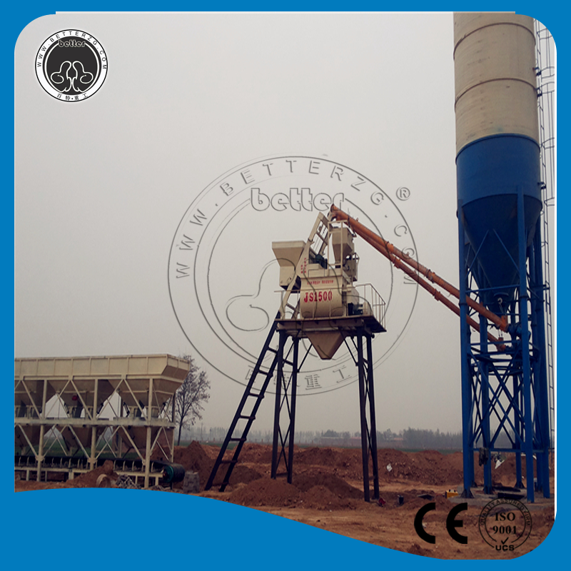 elba concrete batching plant with lower price