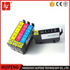 /product-detail/compatible-brand-disposable-printer-ink-cartridge-for-epson-xp-235-xp-332-435-335-xp-432-60635494196.html