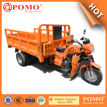 South America Popular YANSUMI Strong Chinese Three Wheeler Motorcycle, Cargo Filipina Trike Patrol For Sale, Motorized Tricycle