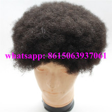 Qingdao toupee factory customized order accept afro toupee