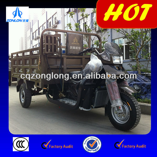 New 2013 150cc/200cc/250cc/300cc Motor Tricycle