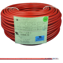 UL3530 Silicone Rubber Insulated High Temperature Flexible Wire