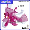2014 Competitive Hot Product Electric Kids Motorcycle