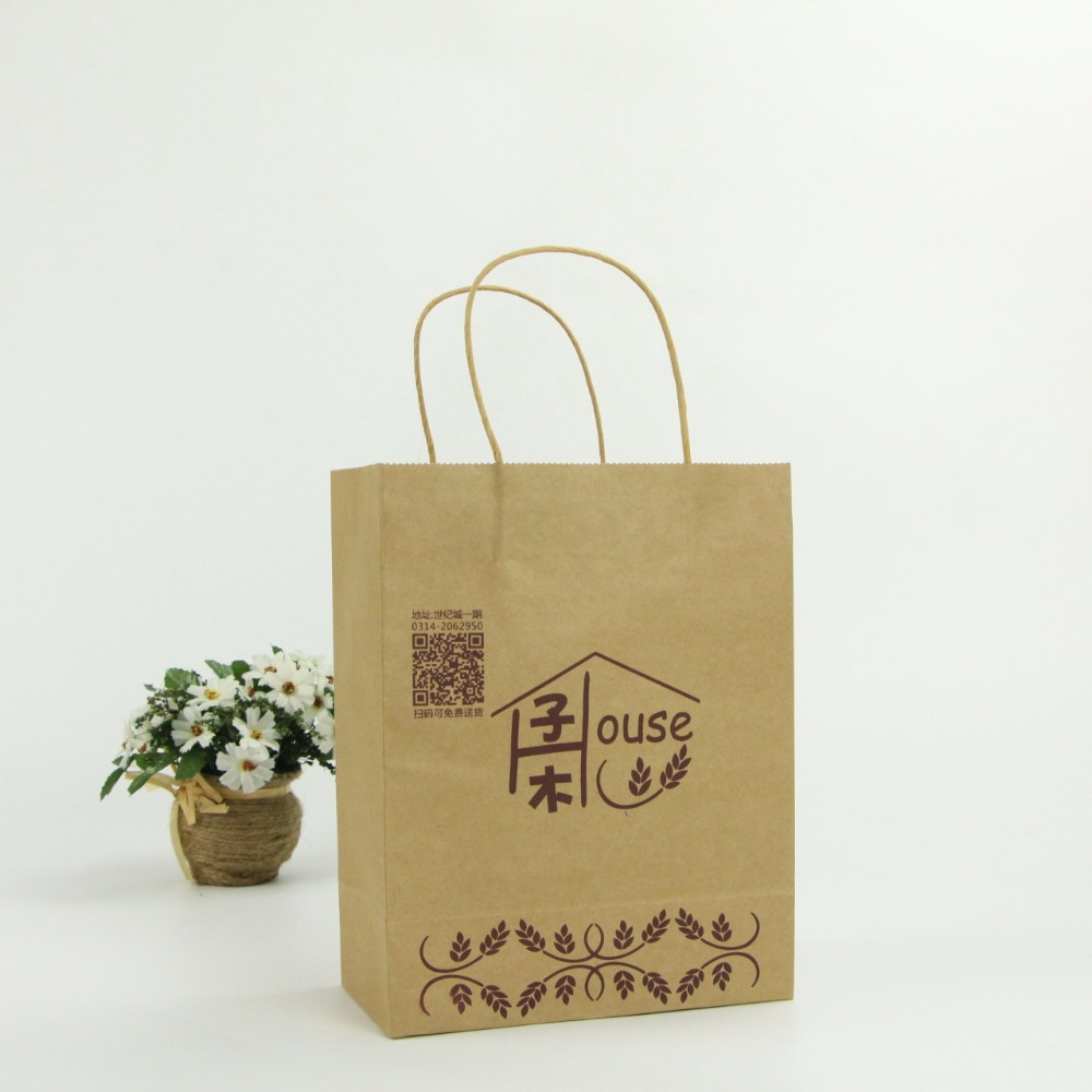 New luxury shopping medium brown make handmade luxury brands paper bag for cloth