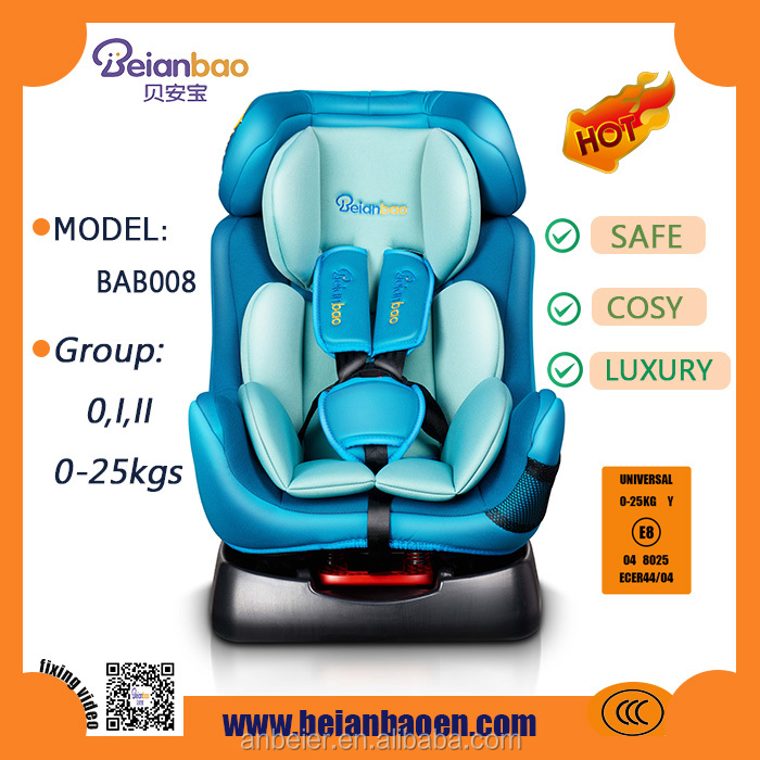 2016 New cool baby car seats with ECE R 44/04 European Standards