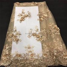2017 Nigeria bridal wedding used nigerian cord lace/ lace fabric new sample from Lihoshine