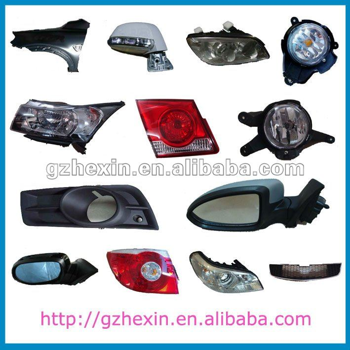 Chevrolet Auto Body Part