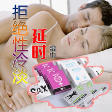 2017 new product china manufacturer hygiene delay wet tissue for man adult