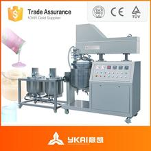 Industry Emulsifying Mixer Homogenizer,shampoo / liquid soap / detergent / lotion mixer, mixing machine