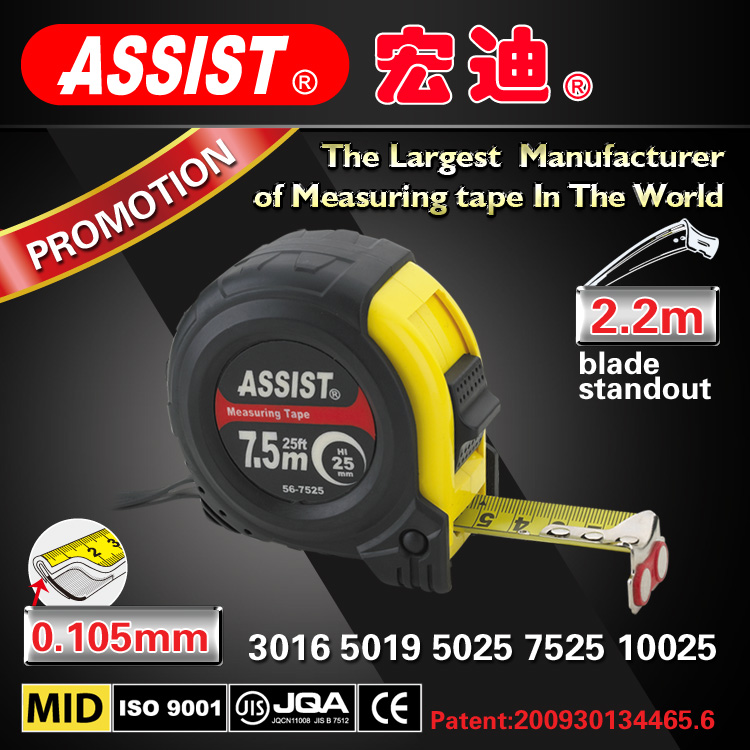 3m 16mm width $0.43 stanley tools tape measuring 0.105mm steel plastic tape measure