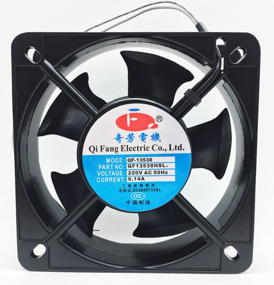 QFDJ 3000RPM High CFM 135mm 135x135x38 110v 220v 380v ac axial fans