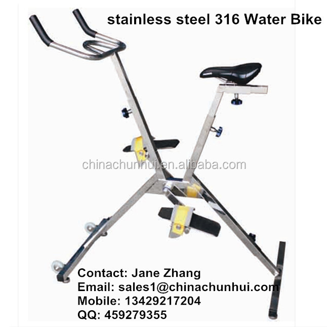 Under Water Pool Pedal bike for fitness, water Gym Aqua bike for sale