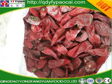 Frozen Red Chili dry red hot chilli pepper beijing red chili from china