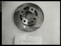 FRONT BRAKE DISC, FULL SPARE PARTS FOR CHANGHE