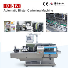 AUTOMATIC CARTON BOX MAKING MACHINE