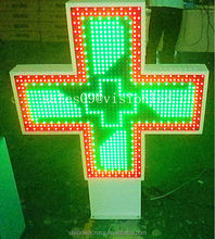 outdoor full color LED Pharmacy Cross Display 80*80cm