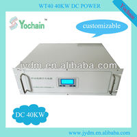 2015 Hot Selling 1000v ac to dc power supplies