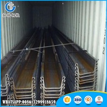 the price of concrete z type steel sheet pile