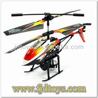 V319 helicopter 3d easy fly