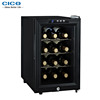 /product-detail/jc-33b-12-bottles-electric-wine-chiller-thermoelectric-mini-wine-cooler-refrigerator-60786440632.html