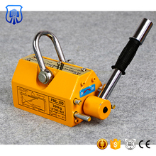 2 ton permanent magnetic lifter lifting magnets for lifting steel plate