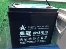 6V 150Ah Rechargeable Maintenance Free GEL Lead Acid Battery for Electric Car
