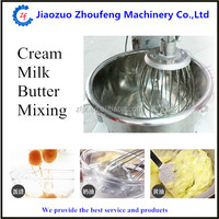 Butter cream mixing and nido milk powder mixing machine(skype:sophiezf3)