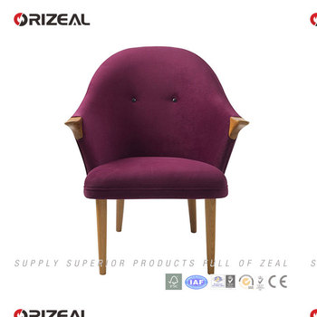 Orizeal design Amsterdam wooden Lounge Chair (OZ-RSC1121)
