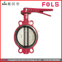 High quality manual cast iron wafer butterfly valve dn250