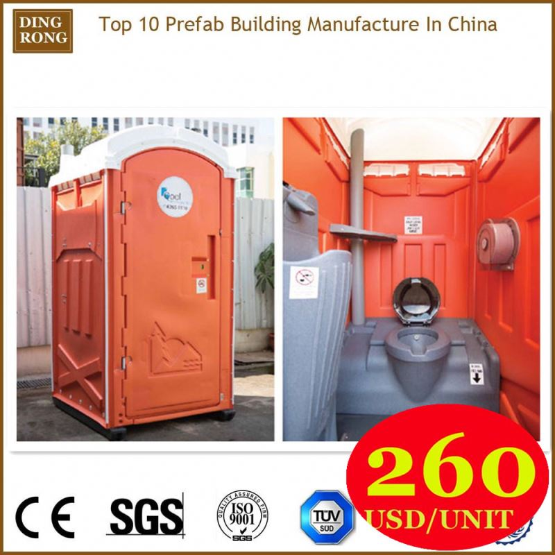 plastic china toilet portable toilet, ablution unit toilet