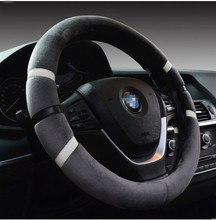 carbon pvc leather wholesales Manufacturer Supply auto parts shrink car steering wheel cover
