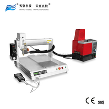 TianHao New hot melt glue dispensing machine TH-2004D-ML
